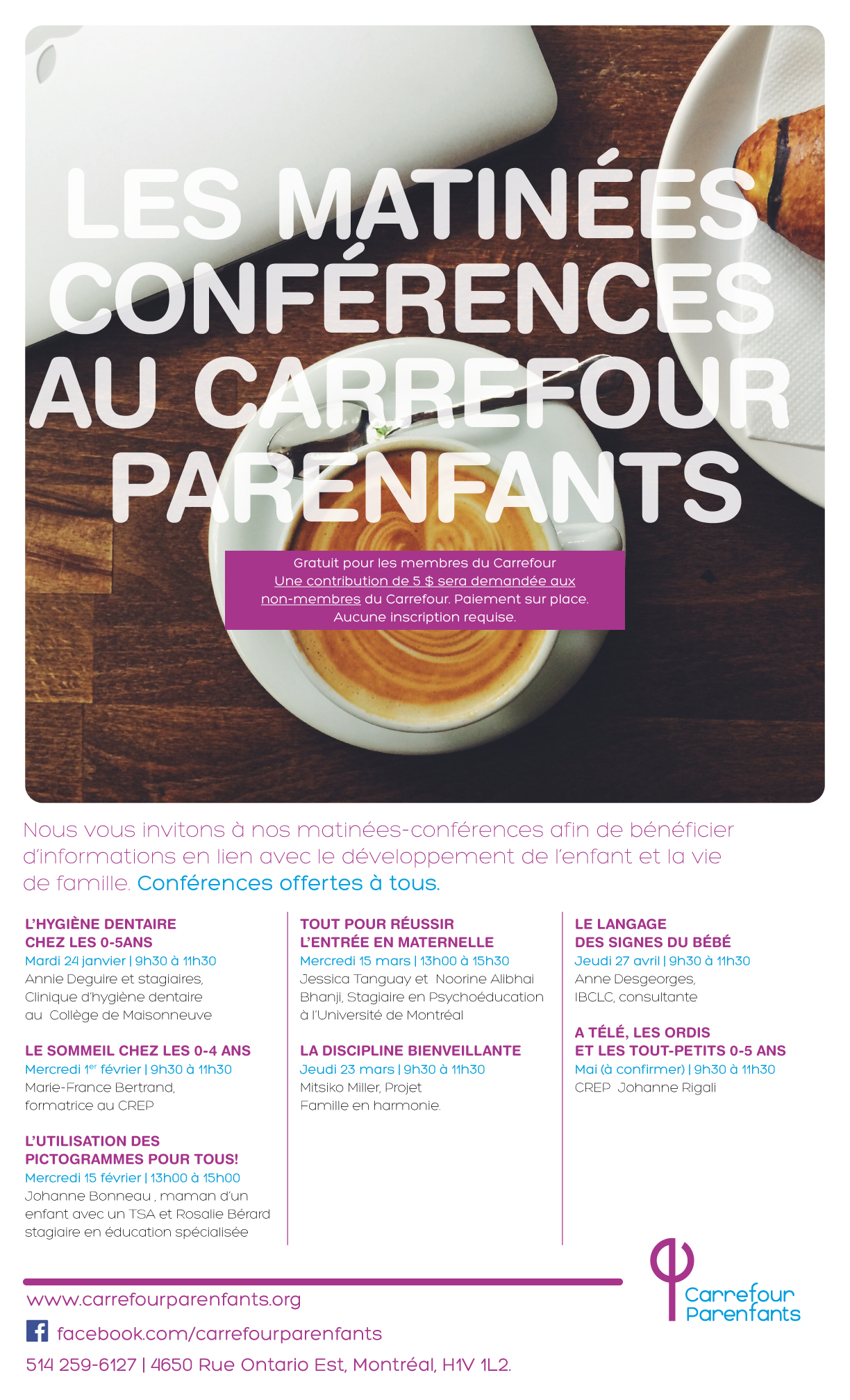 affiche carrefour matinee conference 2017 1